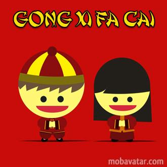 gong-xi-fa-cai-2