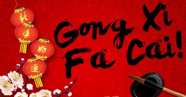 gong-xi-fa-cai1