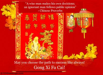 Gong Xi Fa Cai3